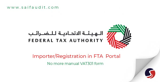 vat return form uae pdf